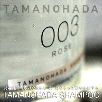 TAMANOHADA 샴푸 (540ml)/옥 피부/タマノハダ/비 실리콘/비 실리콘 샴푸 [fs01gm]