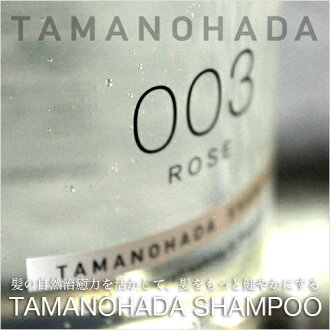 TAMANOHADA 洗发水 (540 毫升),玉皮肤、 tamanohada 和非硅和硅免费洗发水 [fs01gm]