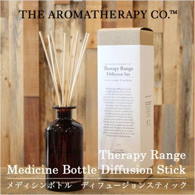 【TherapyRange】MedicineBottleDiffusionStick:メディシンボトルディフュージョンスティック