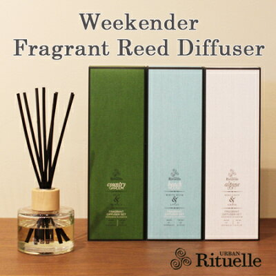 WEEKENDER(ウィークエンダー):FragrantReedDiffuserリードディフューザー
