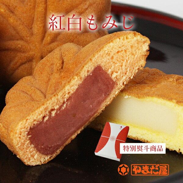 やまだ屋のもみじ饅頭 紅白もみじ2個入(特別熨斗)