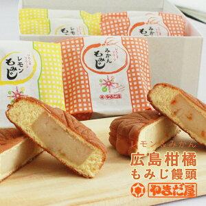 広島のお土産 やまだ屋のもみじ饅頭 広島柑橘もみじ饅頭8個入