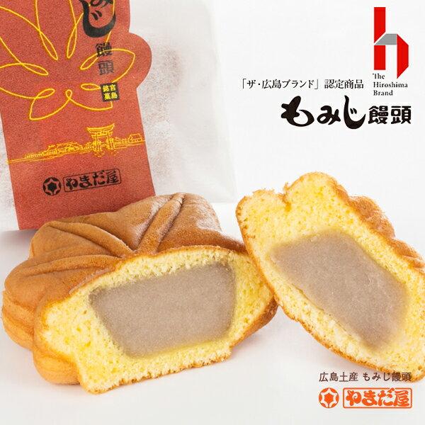 宮島の老舗やまだ屋のもみじ饅頭 もみじ饅頭(こしあん)30個入