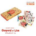 広島土産 ギフト リサとガスパール もみじ饅頭 やまだ屋 リサとガスパールのあっぷるくりーむもみじ