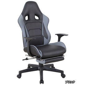 送料無料 オフィスチェア CX-096
