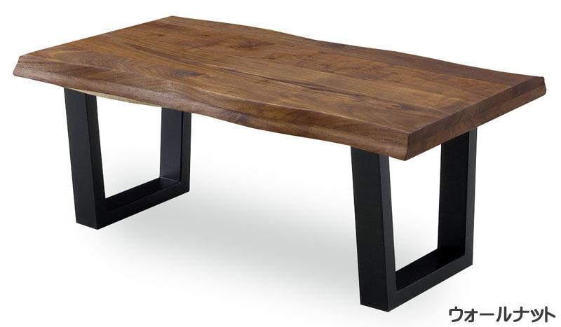 90センターテーブル 「Rex/レックス」