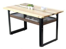 90センターテーブル 「Veil/ベイル」(高さ50cm)