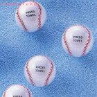 野球ボールタオルのメイン画像