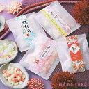 【百福ギフト 20%OFF】 四季の彩り 春夏秋冬 中身が選べる!どこか懐かしくてかわいい伝統の和菓子ギフト