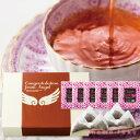 【28%OFF】プチギフト エンゼルハーツ コーヒー&紅茶セットB プチギフト 紅茶&コーヒー 人気プチギフト 結婚式 二次会用 国産