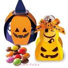 ハロウィンのかぼちゃ馬車2種アソートのメイン画像