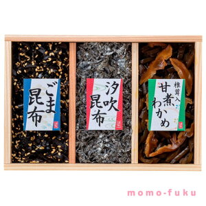 【16%OFF】ギフトセット 佃煮廣川昆布 風味彩々 3品佃煮木箱詰(L-10)ギフトセット 激安 佃煮 900円 人気 900円台 敬老会 プレゼント イベント クリスマス お菓子 お取り寄せ 産直グルメ 国産 セ