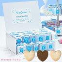 【20%OFF】プチギフト 【ボードBOX付き】サムシングブルー40個セット ジューンブライド プチギフト 結婚式 プチギフト クッキー 人気プ…