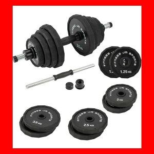 鋼ダンベルアレイ40kg (片手20kg アレー ×2個) 錆びない! 筋トレ(鋼 ダンベル40kg)トレーニング フィットネス 自宅 筋力トレーニング 重量調整可能 エクササイズ(鋼 ダンベル40kg