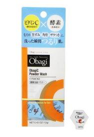 【お得な2個セット!送料無料!】Obagi(オバジ) オバジC 酵素洗顔パウダー (ビタミンC 酵素2種類配合) 0.4g×30個