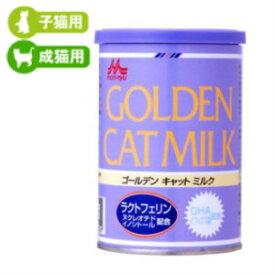 森乳サンワールドワンラック ゴールデンキャットミルク (国産品) 130g