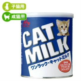 森乳サンワールドワンラック キャットミルク (国産品) 270g