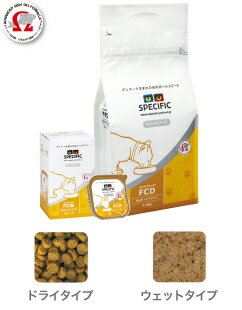スペシフィック食事療法食 FCD(低pHメンテナンス)猫用3kgリン、マグネシウムを調整し、ストルバイトに配慮した食事療法食(低pHメンテナンス)SPECIFIC/スペシフィック/FCD/ストルバイト用 FCD