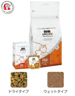スペシフィック食事療法食 FSW(低pHスターター)ウェットタイプ猫用100g×7リン、マグネシウムを調整し、ストルバイトに配慮した食事療法食(スターター)