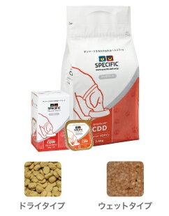 【スペシフィック】犬用 CDW 100g×7個 ウェットタイプ蛋白質源を米と卵(CDD)、米と羊肉(CDW)に制限し、食物アレルギーに配慮した食事療法食(リミテッド・プロテイン) /SPECIFIC/スペシフィック/CDW/食物アレルギー用 CDW