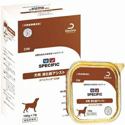 【スペシフィック】犬用 CIW 300g×5個 ウェットタイプ 消化性の高い原材料を使用した消化器症状に配慮した食事療法食(高消化性)/SPECIFIC/スペシフィック/消化器用 CID/