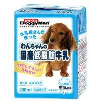 ドギーマンわんちゃんの国産低脂肪牛乳 200ml×24