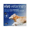 ビオベテリナリードッグ30mL×7日本全薬工業犬用栄養補助食品ビタミン送料無料