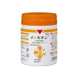 イパキチン 180g日本全薬工業 犬猫用 栄養補助食品 腎臓送料無料