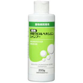 フジタ製薬シャンプ—薬用酢酸クロルヘキシジンシャンプー 200g 送料無料