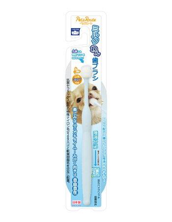 ペッツルート ミルクわん歯ブラシ