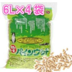 アイランド トレード エンド インダストリーズ  猫砂パインウッド 1ケース(6L×4袋)(同梱不可)