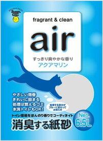 スーパーキャットair 消臭する紙砂 アクアマリン 6.5Lair消臭する猫砂アクアマリン 6L