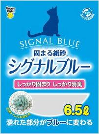 スーパーキャット固まる紙砂 シグナルブルー 6.5L
