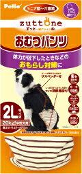 ペティオずっとね 老犬介護用 おむつパンツ 2L