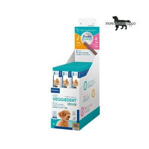 ビルバック C.E.T.ベジデントフレッシュ XS 45本(個包装)犬用デンタルガム 送料無料