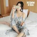 3点セット 花柄 パジャマ ルームウェア レディース 春秋 長ズボン カーディガン パジャマ ルームウェア女性 可愛い部屋着 寝巻き ランジェリー パジャマ 韓国風