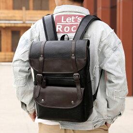 リュックサック ビジネスリュック 革リュック防水 ビジネスバック メンズ レディース 30L大容量 鞄 バッグ メンズ ビジネスリュック 大容量 バッグ安い 激安 通学 通勤 旅行