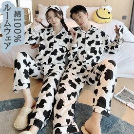 ヘアパジャマ カップルルームウェア レディース 春秋 長袖パジャマ 前開き ロングズボン 綿100% 上下セット 乳牛柄 メンズパジャマ ペアルック 部屋着 韓国風 プレゼント
