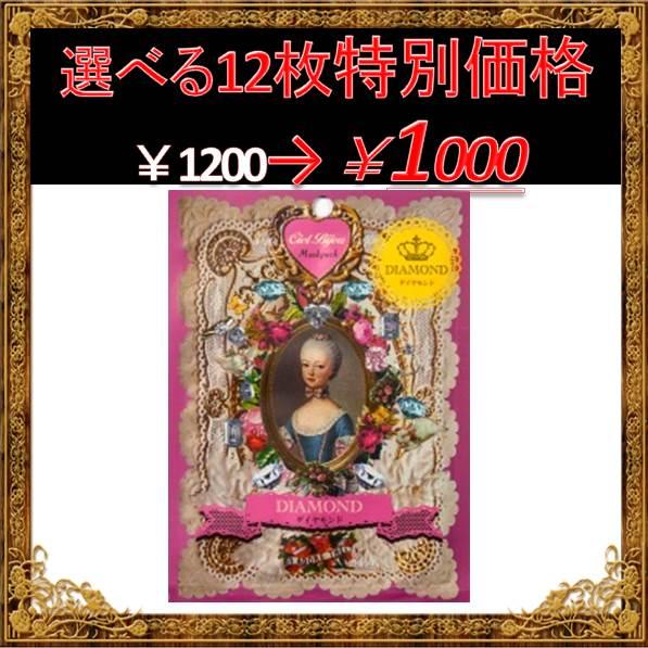 【限定特別価格】シートマスク (シエルビジュ)