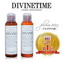 Divinetimepl
