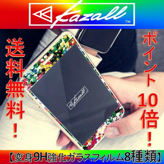 iPhone8,7用強化ガラスフィルム貼るだけ簡単!液晶画面を保護+ドレスアップ(kazall カザル)新技術、動画有、即日発送、