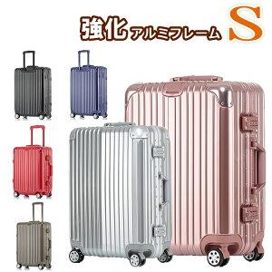 スーツケース ビジネス 留学 トランクケース 送料無料 S サイズ スーツケース おしゃれ キャリーケース キャリーバッグ 2日 3日 小型 丈夫 修学旅行 旅行用品 軽量 TSAロック搭載 丈夫な