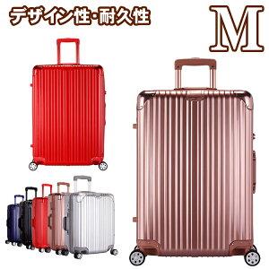スーツケーストランクケース 送料無料 M サイズ おしゃれキャリーケース キャリーバッグ 4日10日 大中型 TSAロック搭載 丈夫 修学旅行 旅行用品 収納機能付 大中型 軽量 TSAロック搭載ビジ