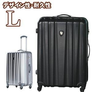 スーツケース ビジネストランクケース 送料無料 L サイズ スーツケース おしゃれキャリーケース キャリーバッグ スーツケース 4日 10日 小型 TSAロック搭載 丈夫 修学旅行 旅行用品 軽量 TSA