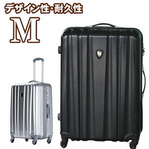 スーツケース ビジネストランクケース 送料無料 M サイズ スーツケース おしゃれキャリーケース キャリーバッグ スーツケース 4日 10日 中型 TSAロック搭載 丈夫 修学旅行 旅行用品 軽量 TSA