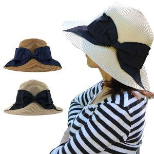 麦わら帽子 レディース 折りたたみ ボーダー柄の幅広リボンがアクセントの女性らしいデザイン♪uv 折りたたみ ひも つば広 UVカット帽子 頭 大きい 大きめ リボン 自転車 ストローハット レ