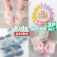 Socks09 top