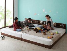 親子で寝られる棚・コンセント付き安全連結ベッド【Familiebe】ファミリーベ【ボンネルコイルマットレス付き】ワイド220
