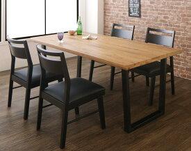 オーク 無垢材 天然木 ヴィンテージ デザイン ワイドサイズ 大きなテーブル パーティー ダイニング Coups クプス 5点セット(テーブル+チェア4脚) W180
