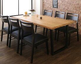 オーク 無垢材 天然木 ヴィンテージ デザイン ワイドサイズ 大きなテーブル パーティー ダイニング Coups クプス 7点セット(テーブル+チェア6脚) W180